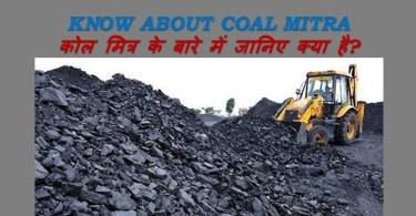 Coal Mitra