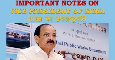 Vice President of India: Powers and functions in Hindi