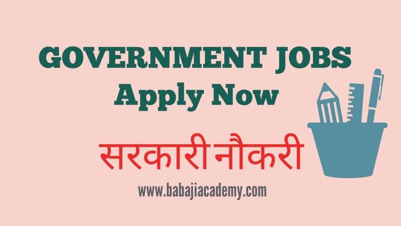 Latest Government Jobs