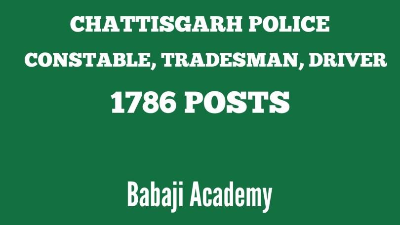 CHATTISGARH POLICE RECRUITMENT 2018- Babaji Academy