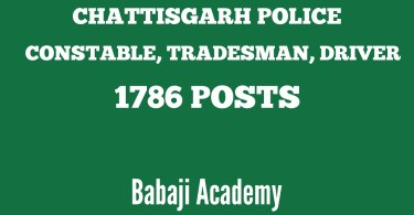 CHATTISGARH POLICE RECRUITMENT 2018- Babaji Academy