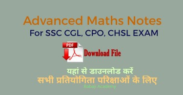 Advanced Mathematics pdf: Advanced Maths Pdf in Hindi