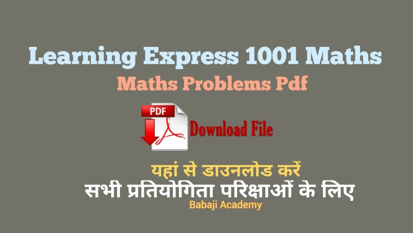 Learning Express Maths Tricks