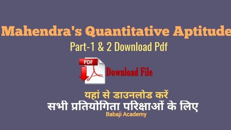 Mahendra_s quantitative