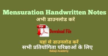 Mathematics Formula Pdf: Mensuration Formula in Hindi