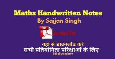Math Pdf Book: By Sajjan Singh for Competitive Exams