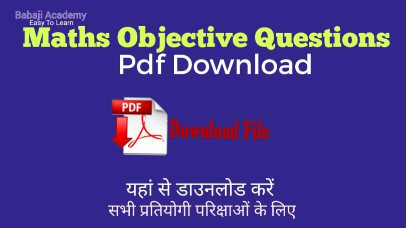 Maths Objective Practice sheet