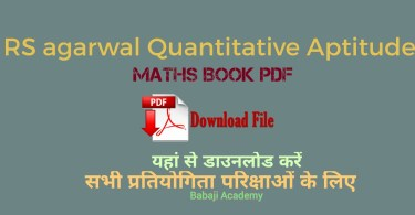 RS Aggarwal Quantitative Aptitude For Competitive Examinations: Pdf Download