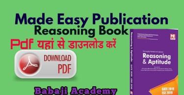 Made Easy Publication PDF