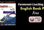 English Book Pdf- Plinth to Paramount pdf download for General Competition