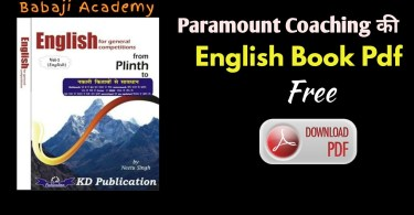 English Book Pdf- Paramount Coaching Centre Delhi