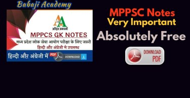 MPPSC GK Notes in Hindi: Pdf free download