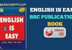English is Easy book Pdf: BSC Publication