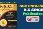 MB Publication English book Pdf 2019: By A.K Singh