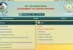 Dr YSR AArogyasri Health Card Status: Registration, Eligibility, Check AP