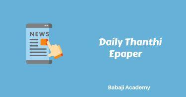 Daily Thanthi Epaper Pdf Download: Dinathanthi Tamil Newspaper