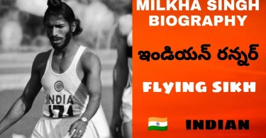 Flying Milkha Singh Age, Wife, Death, Children, Family, Biography