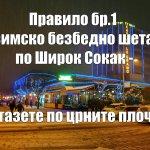 fb_img_15195875494571571720759.jpg