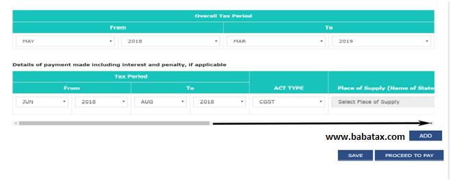 gst form drc 03 payment