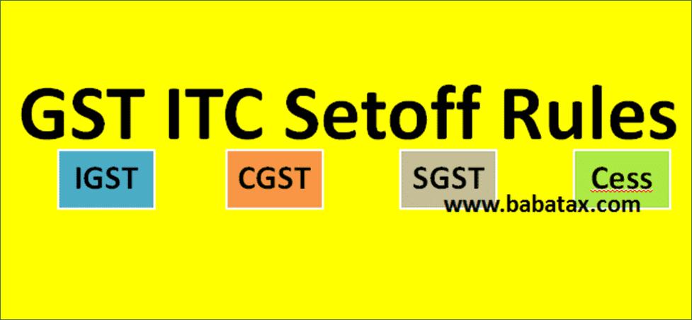 GST ITC setoff