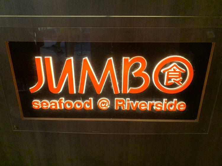 jumboseafood11