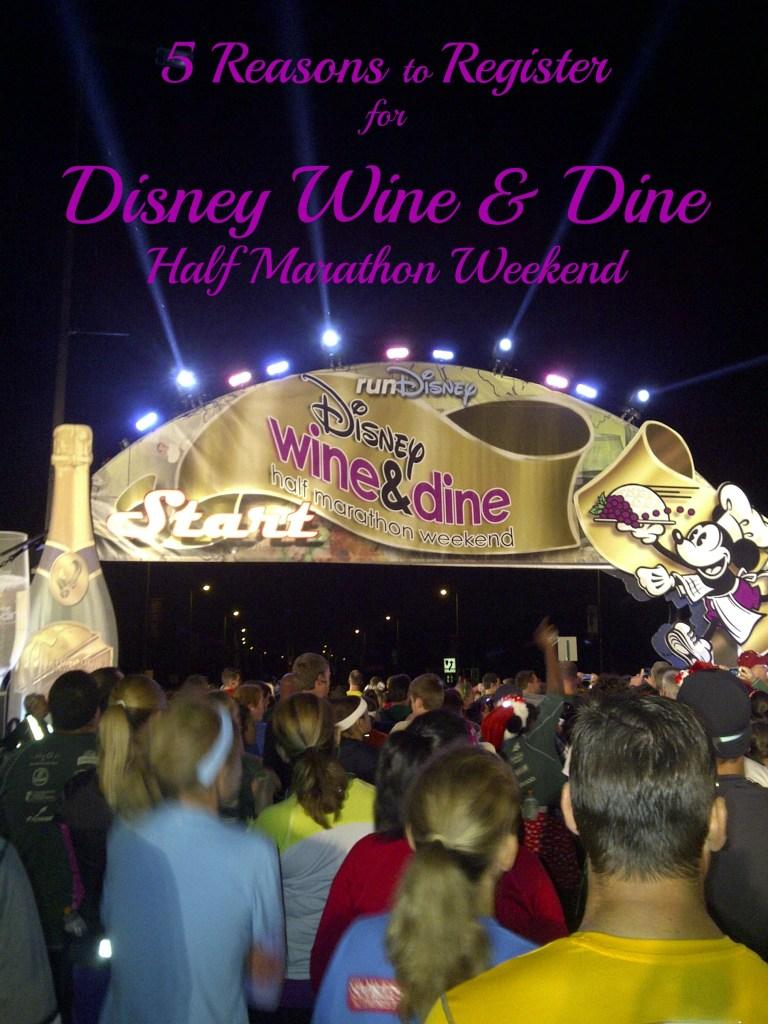wine dine half logo