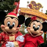 Must-Do Family Activities at the 2018 Disneyland Resort Lunar New Year Celebration