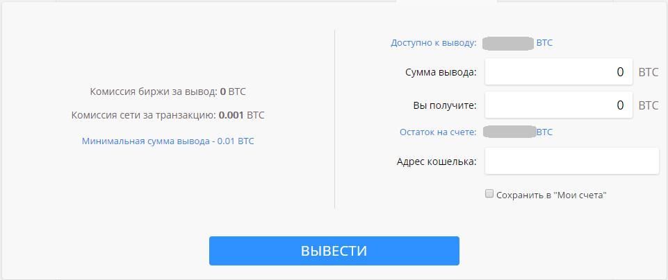 bitcoin local în așteptarea trimiterii