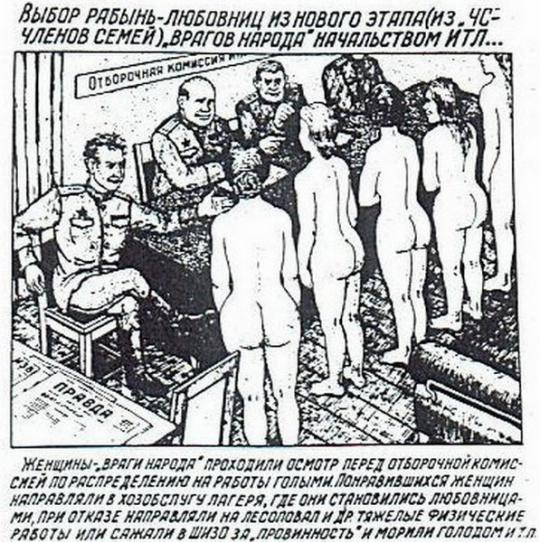 жертв сталинского террора.