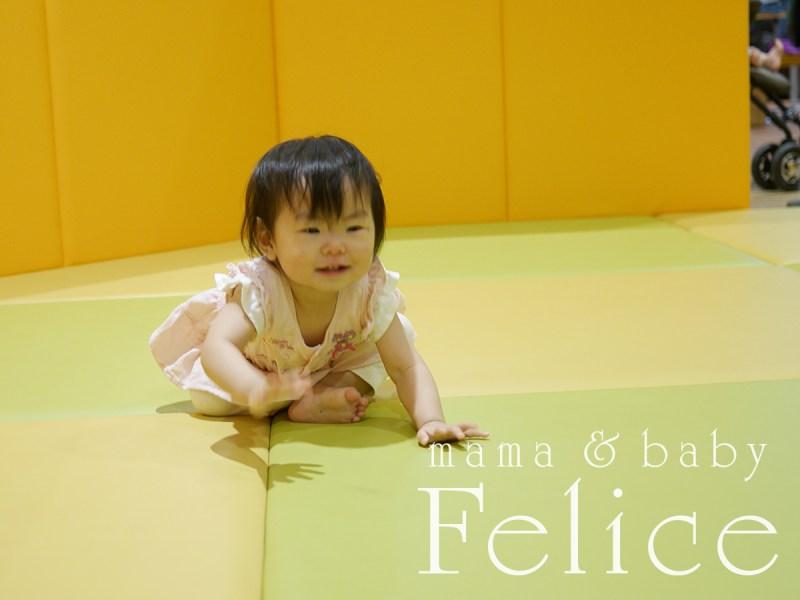 1歳2か月娘