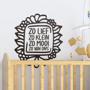 Muurstickers babykamer babykamer tekst