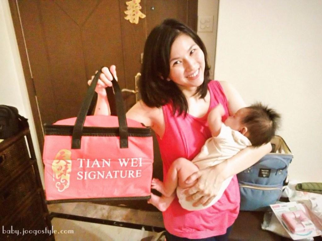 Tian Wei Signature