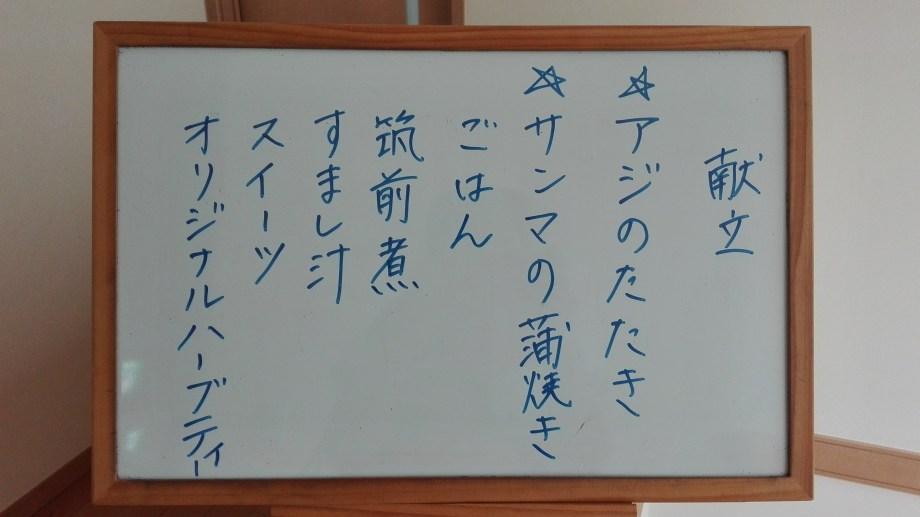 永井マザーズホスピタル お料理教室