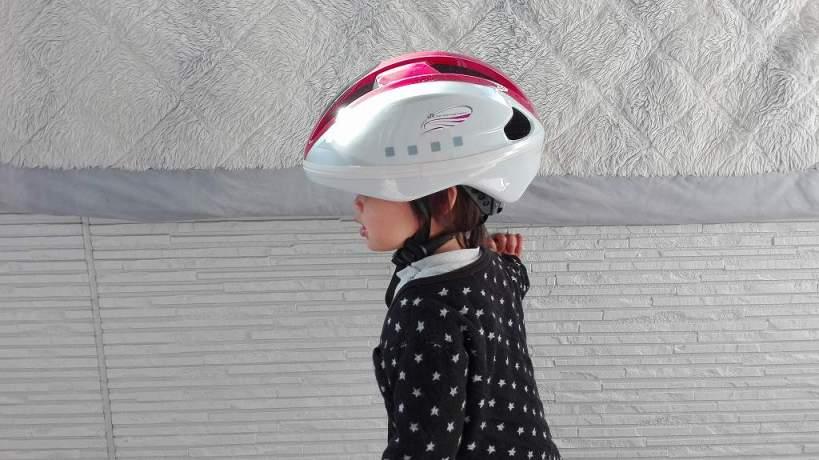 アイデス新幹線ヘルメット コマチ
