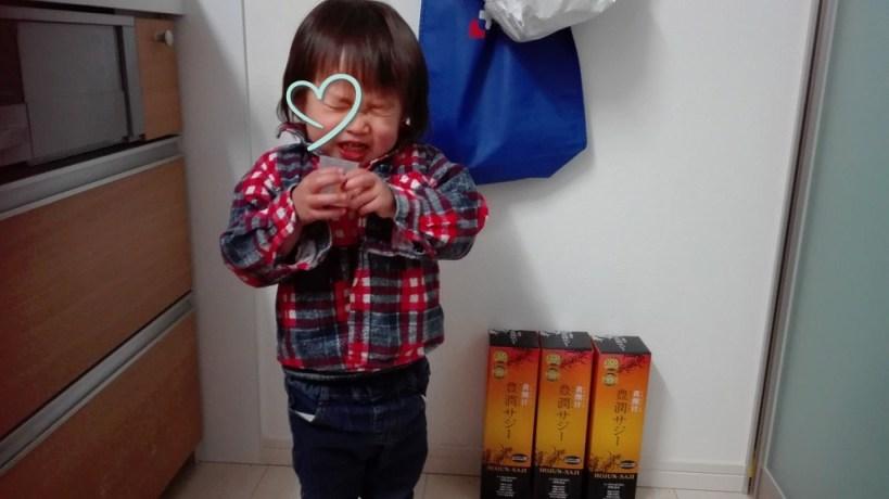 こゆたん2歳5ヶ月 お気に入り サジージュース