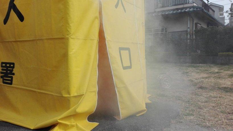 防災訓練 地域 煙体験ボックス