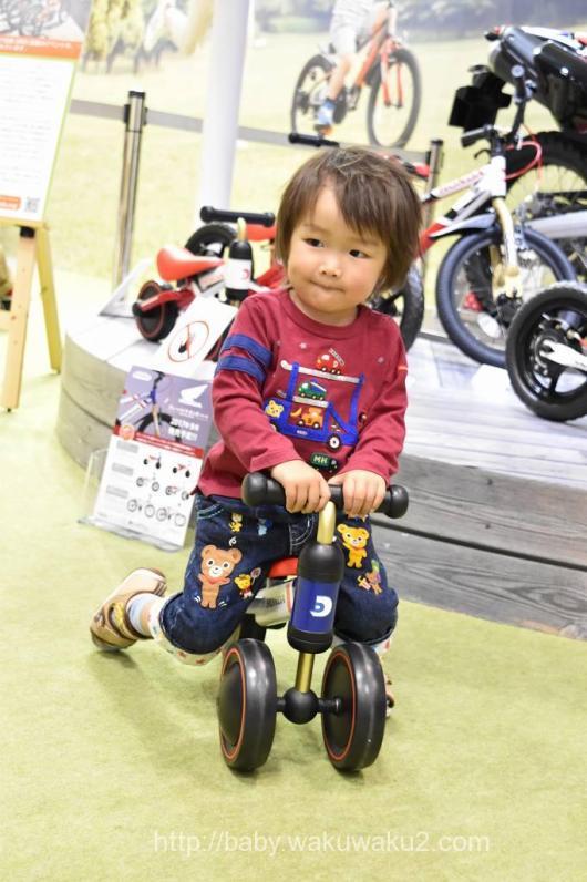 東京おもちゃショー プレイスペース アイデス ディーバイクホンダ