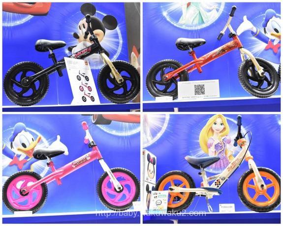 東京おもちゃショー アイデス D-bike LBS