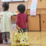 幼稚園バッグ ヌエッタ 手作り 幼稚園プレ ミシン
