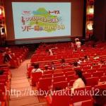 きかんしゃトーマスファミリーミュージカル 会場 チケット 雰囲気 写真