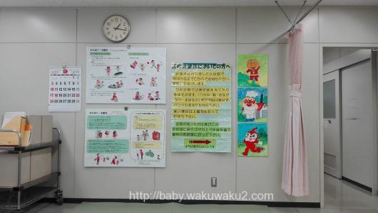 足立区 3歳児検診 保健センター