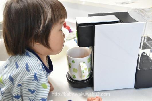 ネスカフェ スペシャルT お得 無料 感想