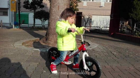 こゆたん3歳5ヶ月 子供の成長記録 キックバイク