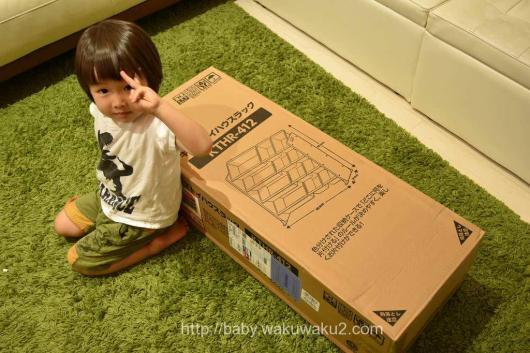 おもちゃ収納 キッズトイハウスラック アイリス 収納家具 子供部屋