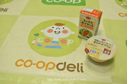 東京おもちゃショー2018 ブログ 会場レポート お土産 おもちゃショー 無料 コープ 試食