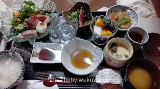 永井マザーズホスピタル 入院中のお食事 和食