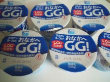 タカナシヨーグルトお腹へGG