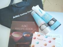 ABC招待お土産