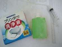 プリンター洗浄液