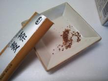 和光堂の麦茶